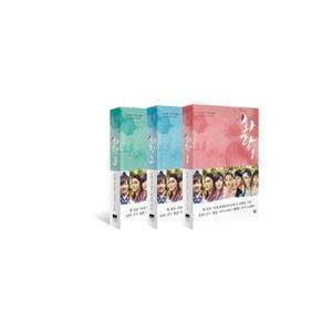 韓国語の小説 『花郎(ファラン)  全3巻 セット』パク・ソジュン&ZE:A ヒョンシク&Ara主演 ドラマ原作 小説 niyantarose