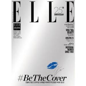 韓国女性雑誌 ELLE(エル) 2017年 11月号 (チャ...