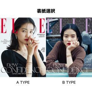 韓国 女性 雑誌 ELLE(エル) 2019年 6月号 (キム・テリ表紙選択/Loopy、nafla、イ・ヨンジ記事)|niyantarose