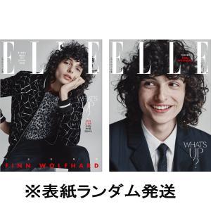 韓国 女性 雑誌 ELLE(エル) 2019年 9月号 (表紙ランダム発送/NU'ESTのファン・ミンヒョン、ソンミ、サンダラ・パク、リア・キム記事)