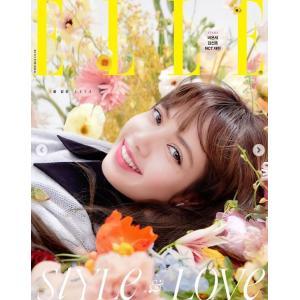 韓国 女性 雑誌 ELLE(エル) 2020年 2月号 (BLACKPINKのリサ表紙選択/NCTのジェヒョン、キム・ソンホ記事)