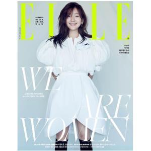 韓国女性雑誌 ELLE(エル) 2020年 3月号 (映画「パラサイト」のパク・ソダム 表紙/シン・...