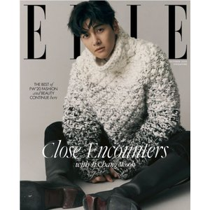 シンガポール版 英語 雑誌 ELLE エル 2020年 10月号 チ・チャンウク表紙 B