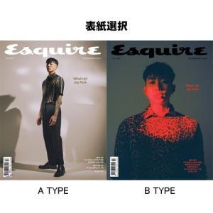 韓国男性雑誌 Esquire(エスクァイア) 2019年 7月号 (パク・ジェボム表紙選択/チョンハ、パク・ジェジョン記事)|niyantarose