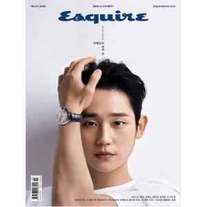 韓国 男性 雑誌 Esquire(エスクァイア) 2020年 3月号 (チョン・ヘイン表紙/NU'E...