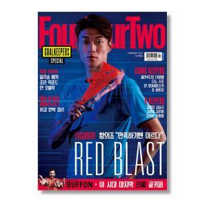 韓国 スポーツ 雑誌 サッカー『フォーフォートゥー Four Four Two 2019.2 2019年 2月号』(韓国語/ハングル)|niyantarose