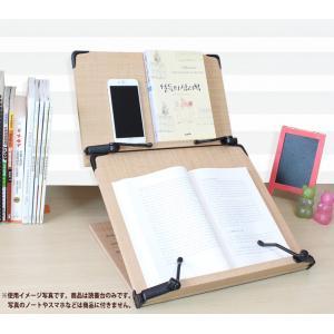 木製 2段 ブックスタンド 読書台 40×26 / 40×94センチ  組み立て式 書見台 S500(輸入品)|niyantarose
