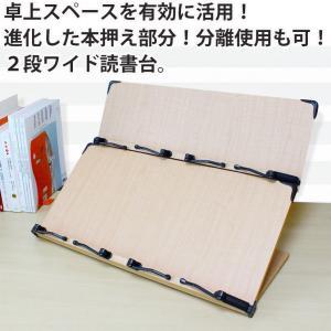 木製 ブックスタンド 2段ワイド 読書台 61×29 / 61×20センチ 組み立て式  書見台 S600(輸入品)|niyantarose