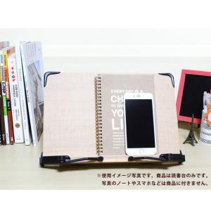 木製 ブックスタンド 大型サイズ 47cm×30cm 5段階調節 読書台 書見台(輸入品)S50 塗り絵台にも|niyantarose