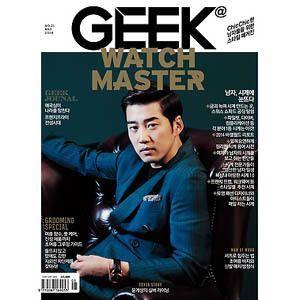 ★セール★ 韓国芸能雑誌 GEEK(ギーク)2014年 5月号(ユン・ゲサン表紙/ユン・ゲサン記事) niyantarose
