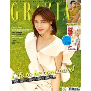 韓国芸能雑誌 GRAZIA(グラーツィア) 2018年 7月...