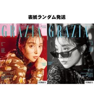 韓国芸能雑誌 GRAZIA(グラーツィア) 2019年 7月号 (ファン・ビンビン表紙ランダム発送/コンミョン、SUPER JUNIORのイトゥク、チョ・ヨジョン記事)|niyantarose