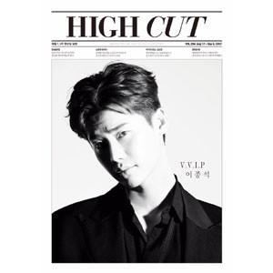韓国芸能雑誌 HIGH CUT(ハイカット) 204号 (イ・ジョンソク表紙/Wanna One、キム・ソヨン、キム・ゴウン、ソン・ガンホ記事)|niyantarose