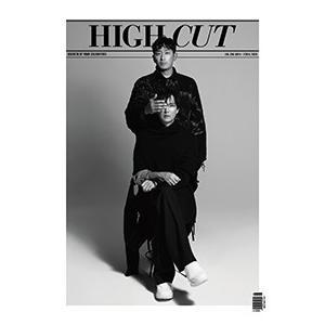 韓国芸能雑誌 HIGH CUT(ハイカット) 256号 (ハ・ジョンウ & キム・ナムギル 表紙)