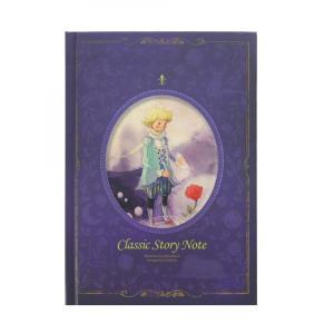 星の王子さま ハードカバーノート 罫線 パープル(日記帳、メモ帳などにピッタリ!)|niyantarose