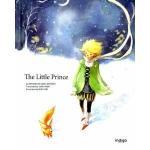 英語の童話 The little prince (星の王子さま) 〜美しい古典シリーズ1 英語版|niyantarose