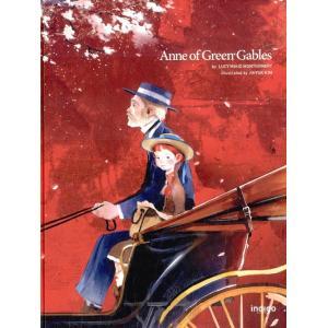 英語の小説 『Anne of Green Gabes 赤毛のアン 英語版』 INDIGO 美しい古典シリーズ イラスト:キム・ジヒョク