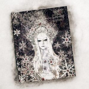 韓国語の童話/ハングルの童話 雪の女王(アンデルセン童話集)〜美しい古典シリーズ5|niyantarose
