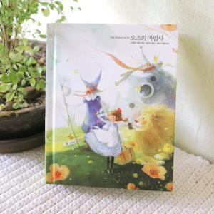 韓国語の童話/ハングルの童話 オズの魔法使い〜美しい古典シリーズ 7