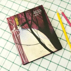 韓国語の童話/ハングルの童話 白雪姫(グリム童話)〜美しい古典シリーズ 9|niyantarose