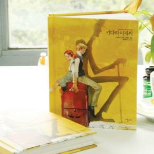 韓国語の童話/ハングルの童話 あしながおじさん〜美しい古典シリーズ 10|niyantarose