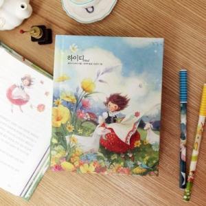韓国語の童話/ハングルの童話 ハイジ〜美しい古典シリーズ 11|niyantarose