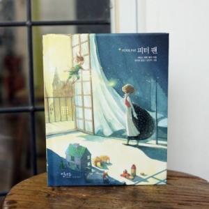 韓国語の童話/ハングルの童話 ピーターパン〜美しい古典シリーズ 17
