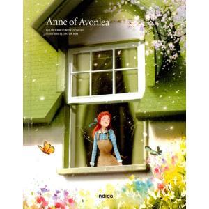 英語 童話 『アンの青春』 Anne of Avonlea 〜美しい古典シリーズ (オールカラー)赤毛のアン 続編 イラスト:キム・ジヒョク|niyantarose
