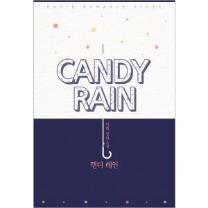 ※この本は韓国語で書かれています。  .。・★本の内容★+°*.。  韓国のロマンス小説  イファの...