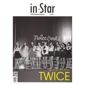 韓国芸能雑誌 in Star(インスター) 2019年 6月号 (TWICE スペシャル・エディション)|niyantarose