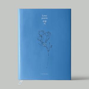 韓国音楽CD IU (アイユー) - Love poem (5THミニアルバム/CD+フォトブック112P+フォトカード1種+ブックマーク1種)|niyantarose