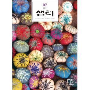 韓国語 雑誌  教養『月刊 セムト(泉)2019年7月号』俳優:チ・チャンウク|niyantarose