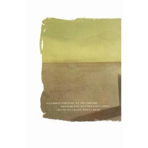 韓国語の書籍 『嫌われる勇気 2』 著:岸見一郎/古賀史健 ([『幸せになる勇気: 自己啓発の源流「アドラ-」の〓えII』 の韓国版)|niyantarose|02