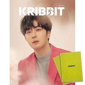 韓国芸能雑誌 KRIBBIT(クリビット) 1号 (チョン・イル表紙/ONEUS、ナ・ムニ記事)|niyantarose
