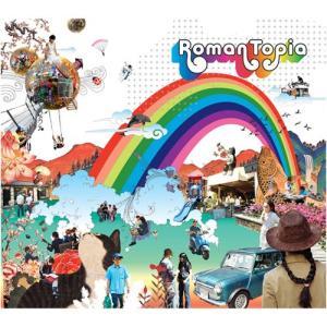 イ・サンウン 12集 Romantopia(再発売)|niyantarose