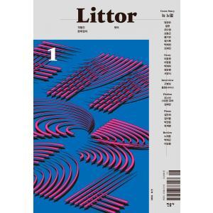韓国の文芸雑誌 『リッター Littor 2016.8.9 』 創刊号 (韓国語/ハングル)|niyantarose