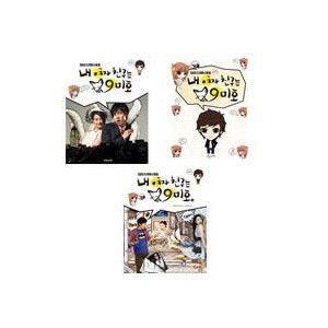 韓国ドラマ『僕の彼女は九尾狐<クミホ>』フィルムコミック 3冊セット(1巻〜3巻)  イ・スンギ、シン・ミナ|niyantarose