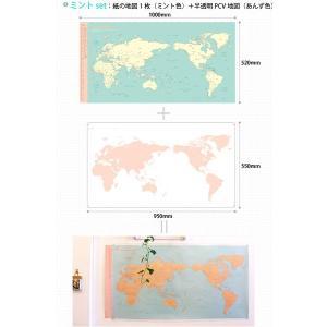 世界旅行地図 デコ・トラベル・ワールドマップ ミントブルー|niyantarose|02