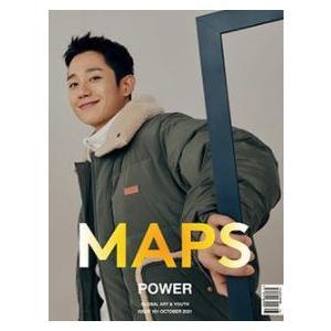韓国 雑誌 MAPS(マップス) 2021年 10月号 表紙Cタイプ(チョン・ヘイン表紙/VIXXのレオ、サンダラ・パク)裏表紙:MOMOLAND ナンシー niyantarose