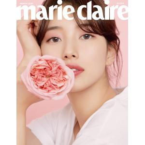 韓国 女性 雑誌 marie claire(マリ・クレール) 2020年 3月号 A Type (ス...