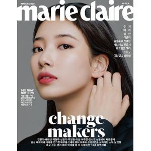 韓国 女性 雑誌 marie claire(マリ・クレール) 2020年 3月号 B type (ス...