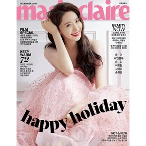 韓国 雑誌 marie claire(マリ・クレール) 2020年 12月号 (少女時代のユナ表紙/...