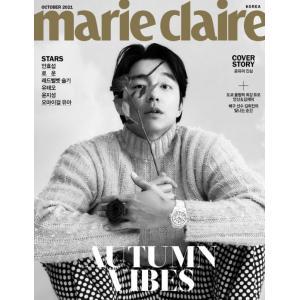 韓国 雑誌 marie claire マリ・クレール 2021年 10月号 (コン・ユ表紙 Aタイプ/SF9のロウン、Red Velvetのスルギ、ユ・テオ、ユン・ジソン、ユア記事) niyantarose