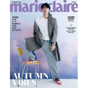 韓国 雑誌 marie claire マリ・クレール 2021年 10月号 (コン・ユ表紙 Bタイプ/SF9のロウン、Red Velvetのスルギ、ユ・テオ、ユン・ジソン、ユア記事) niyantarose