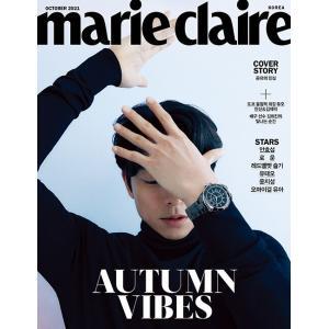 韓国 雑誌 marie claire マリ・クレール 2021年 10月号 (コン・ユ表紙 Cタイプ/SF9のロウン、Red Velvetのスルギ、ユ・テオ、ユン・ジソン、ユア記事) niyantarose