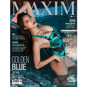 韓国男性雑誌 MAXIM KOREA(マキシム・コリア)2017年 8月号 (チョン・ダレ表紙)|niyantarose