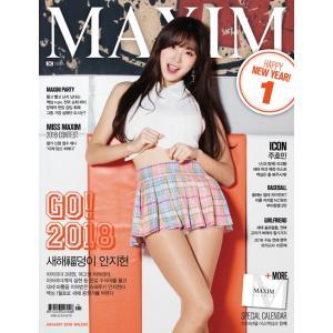 ■ Magazine Info     COVER  3代チアリーダーの中で最年少ルーキー。女子高生...