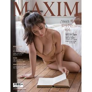 韓国男性雑誌 MAXIM KOREA(マキシム・コリア) 2019年 9月号 (パク・ミョンフン、NATUREのセボム記事) niyantarose