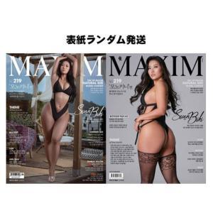 韓国 男性 雑誌 MAXIM KOREA (マキシム・コリア) 2021年 8月号 (表紙ランダム発送) niyantarose