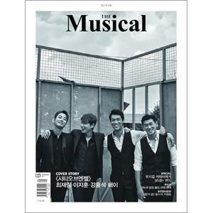 韓国芸能雑誌 THE MUSICAL(ザ・ミュージカル) 2019年 9月号 (チェ・ジェリム&イ・ジフン&カン・ホンソク&テイ表紙/クォン・ギジュン記事) niyantarose